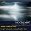 قالب پاورپوینت سه بعدی متحرک moonlight reflection