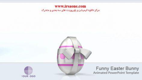 قالب پاورپوینت سه بعدی متحرک funny easter bunny