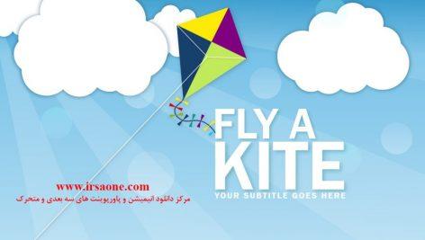 قالب پاورپوینت سه بعدی متحرک fly a kite