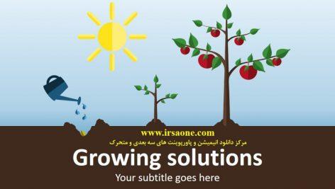 قالب پاورپوینت سه بعدی و متحرک growing solutions