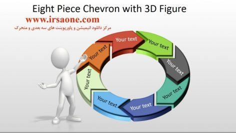 قالب پاورپوینت سه بعدی متحرک eight piece chevron