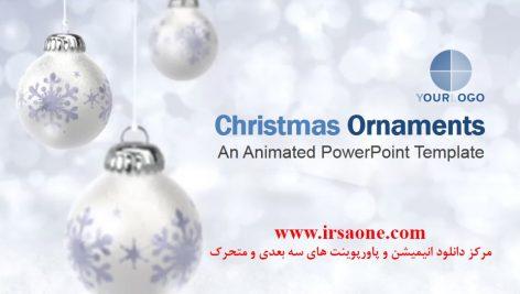 قالب پاورپوینت سه بعدی متحرک christmas ornaments