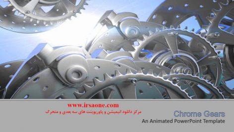قالب پاورپوینت سه بعدی متحرک chrome gears