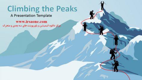 قالب پاورپوینت سه بعدی متحرک climbing the mountain