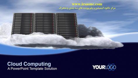 قالب پاورپوینت سه بعدی متحرک cloud computing