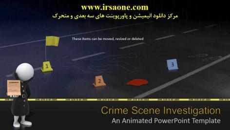 قالب پاورپوینت سه بعدی متحرک crime scene investigation