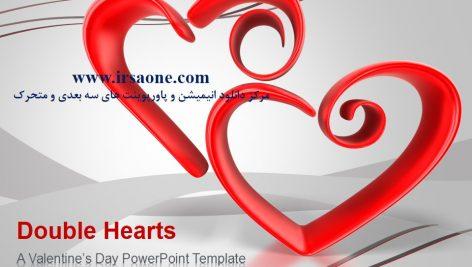 قالب پاورپوینت سه بعدی متحرک double hearts