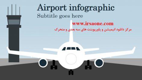 قالب پاورپوینت سه بعدی متحرک airport info graphic