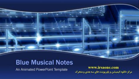 قالب پاورپوینت سه بعدی متحرک blue musical notes