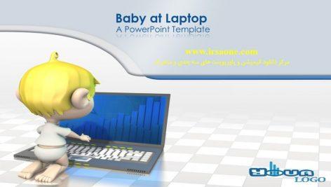 قالب پاورپوینت سه بعدی متحرک baby at laptop