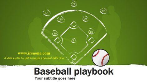 قالب پاورپوینت سه بعدی متحرک baseball playbook
