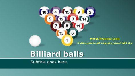 قالب پاورپوینت سه بعدی متحرک billiard balls