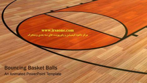 قالب پاورپوینت سه بعدی متحرک basketball court