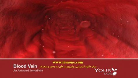 قالب پاورپوینت سه بعدی متحرک blood vein