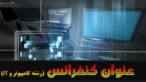 قالب پاورپوینت سه بعدی روز دفاع و کنفرانس رشته IT و کامپیوتر laptop