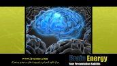 قالب پاورپوینت سه بعدی متحرک brain energy
