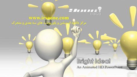قالب پاورپوینت سه بعدی متحرک bright idea