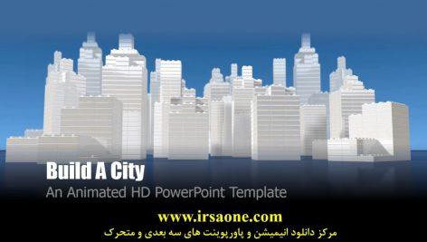 قالب پاورپوینت سه بعدی متحرک build a city