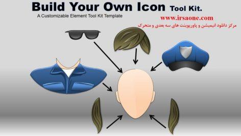 قالب پاورپوینت سه بعدی متحرک build your own icon