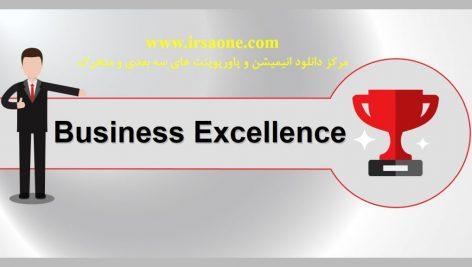 قالب پاورپوینت سه بعدی متحرک business excellence