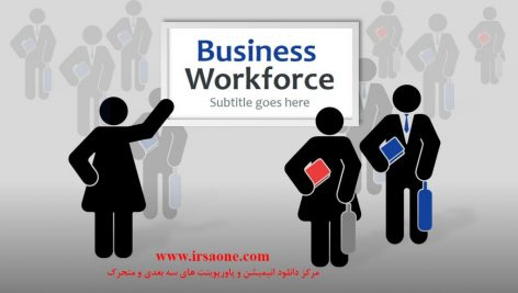 قالب پاورپوینت سه بعدی متحرک business workforce