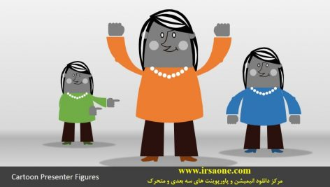 قالب پاورپوینت سه بعدی متحرک cartoon women