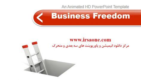 قالب پاورپوینت سه بعدی متحرک business freedom