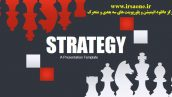 قالب پاورپوینت سه بعدی متحرک chess strategy