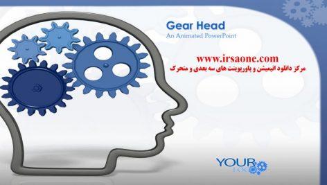 قالب پاورپوینت سه بعدی متحرک head outline with gears