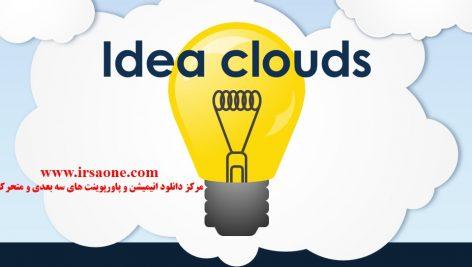 قالب پاورپوینت سه بعدی متحرک idea clouds