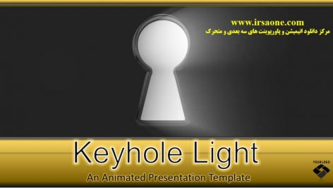 قالب پاورپوینت سه بعدی متحرک keyhole light