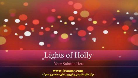 قالب پاورپوینت سه بعدی متحرک lights of holly