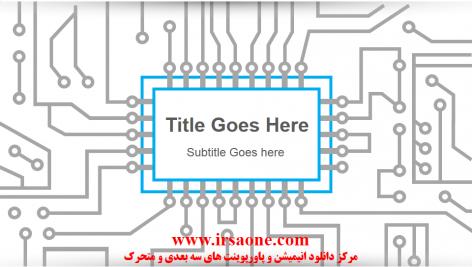 قالب پاورپوینت سه بعدی متحرک microchip circuit connections